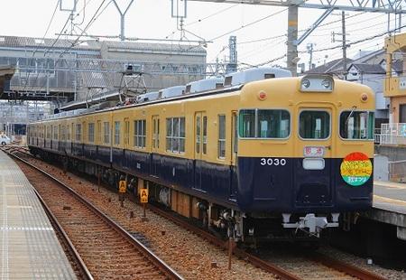 DEL_12_山陽3000系__9232 - コピー.jpg