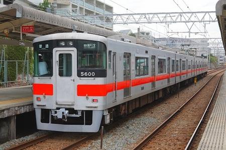 DEL_12_山陽5000系__9190 - コピー.jpg