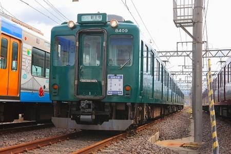 DEL_12_近鉄8409F - コピー.jpg