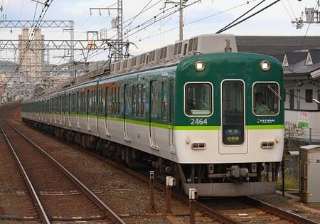 DEL_15_2400系_IMG_7277 - コピー.jpg