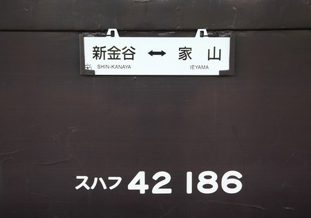 DEL_15_スハフ42186 - コピー.jpg