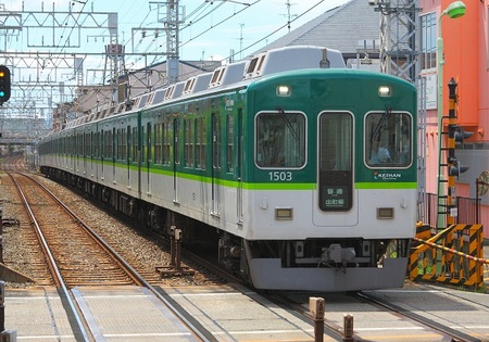 DEL_15_京阪1000系_ - コピー.jpg