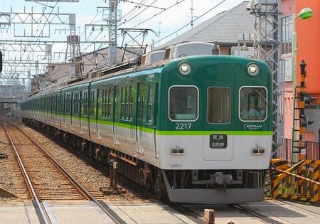 DEL_15_京阪2200系_JPG - コピー.jpg