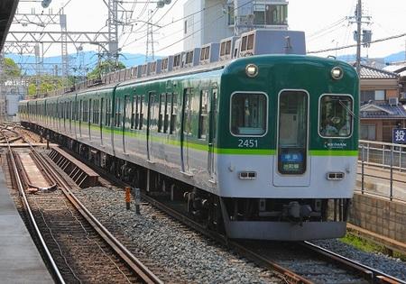 DEL_15_京阪2400系_JPG - コピー.jpg
