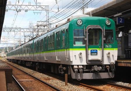 DEL_15_京阪2600系_02 - コピー.jpg