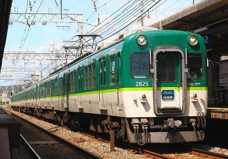 DEL_15_京阪2600系_03 - コピー.jpg