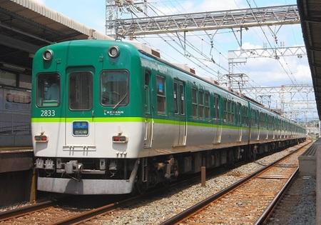 DEL_15_京阪2600系_JPG - コピー.jpg