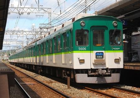 DEL_15_京阪5000系JPG - コピー.jpg