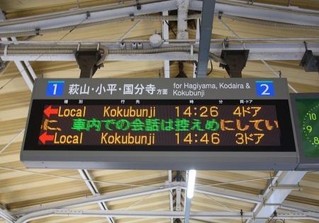 DEL_15_発車標 - コピー.jpg
