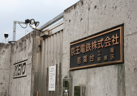 DEL_15_若葉台工場・検車区 - コピー.jpg