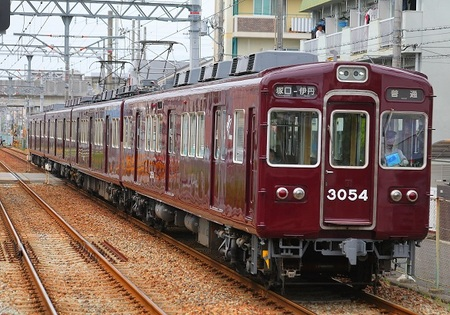 DEL_15_阪急3054F_IMG_5917 - コピー (2).jpg