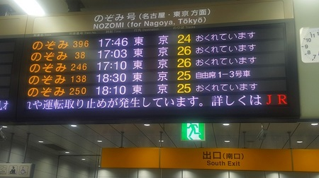 DEL_15_電光掲示板 - コピー.jpg