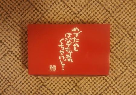 DEL_20_たこ焼き1 - コピー.jpg