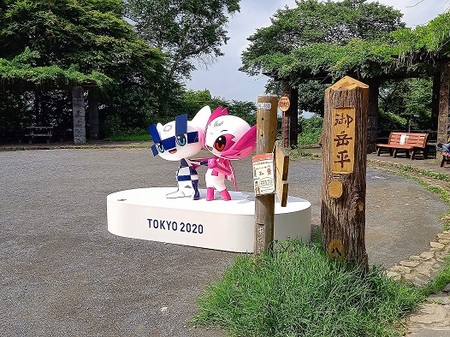 DEL_20_御岳平_001 - コピー.jpg