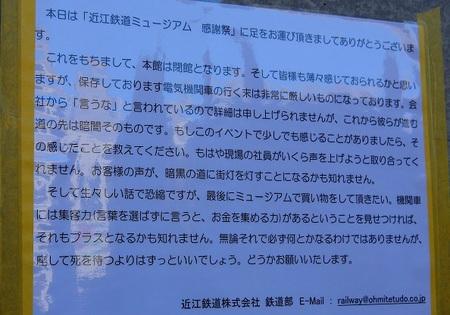 DEL_20_感謝祭_IMG_7754 - コピー.jpg