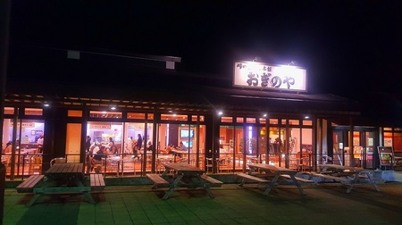DEL_20_横川おぎのや - コピー.jpg