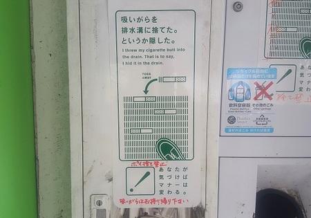 DEL_20_煙草2 - コピー.jpg