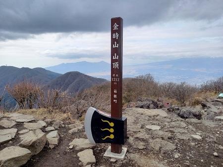 DEL_20_金時山2 - コピー.jpg