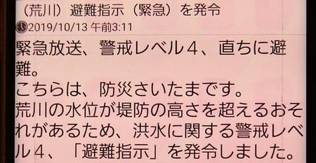 DEL_45_20191012_02 - コピー.jpg