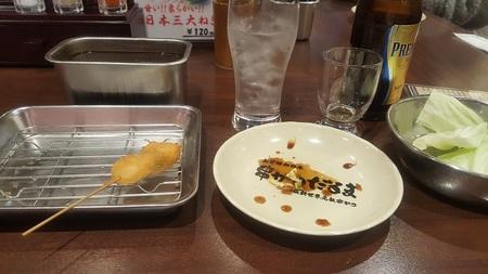 DEL_串かつ - コピー.jpg